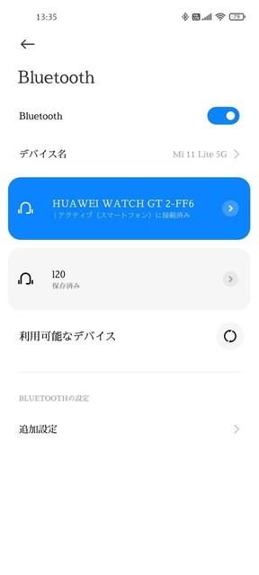 s-1625632559246.jpg
