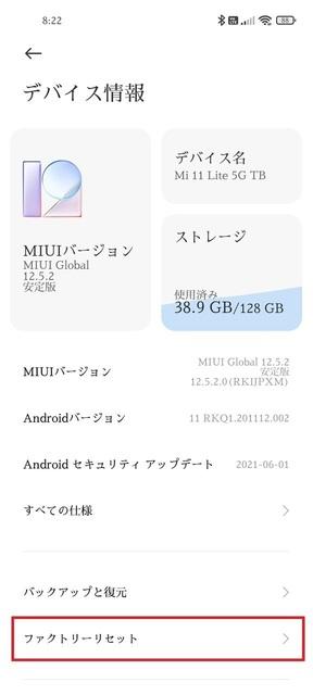 s-1626478043797.jpg