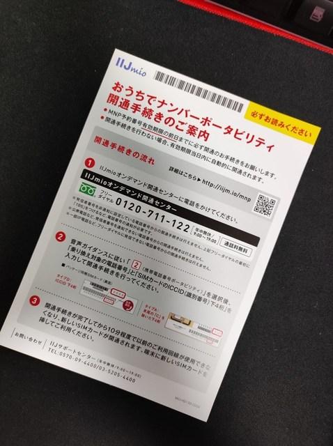 s-1626480871732.jpg