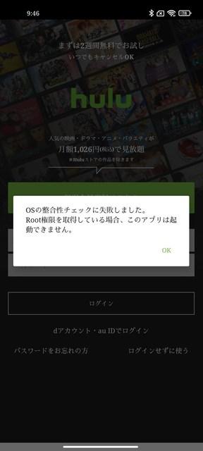 s-1628300136878.jpg