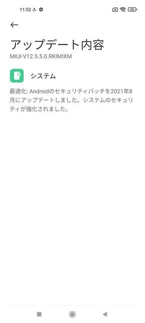 s-1628651353564.jpg