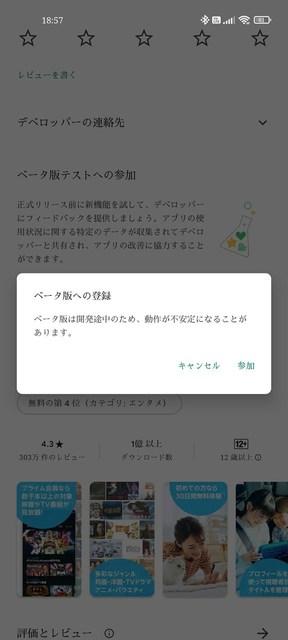 s-1634292830951.jpg