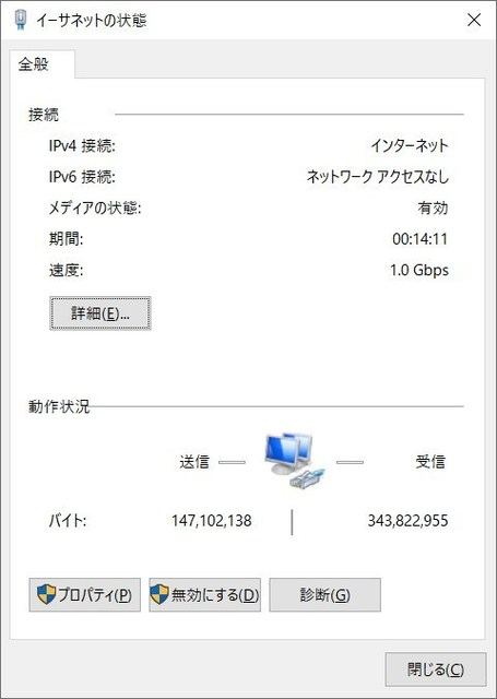 s-2021-04-10 (3).jpg