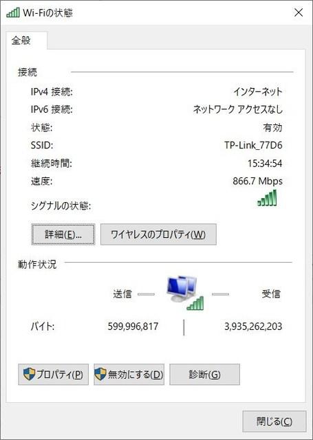s-2021-04-10 (5).jpg