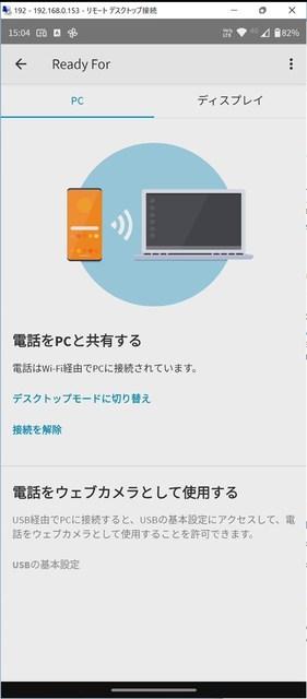 s-2021-09-19 (2).jpg