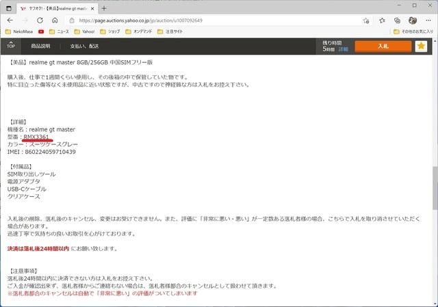s-2021-09-26 (2).jpg