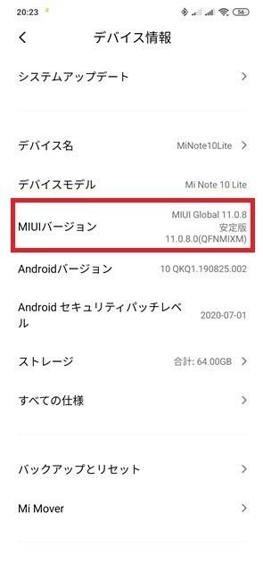 s-Screenshot_2020-08-15-20-23-18-043_com.android.settings.jpg