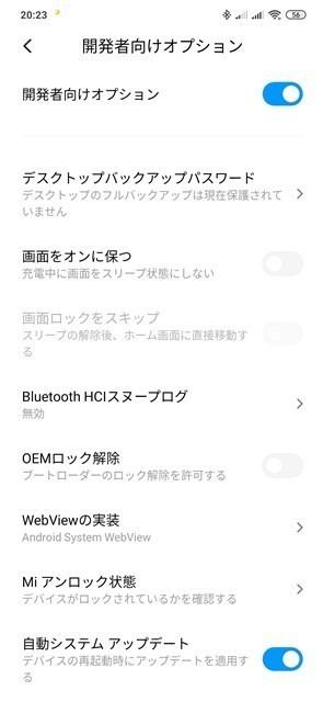 s-Screenshot_2020-08-15-20-23-37-353_com.android.settings.jpg