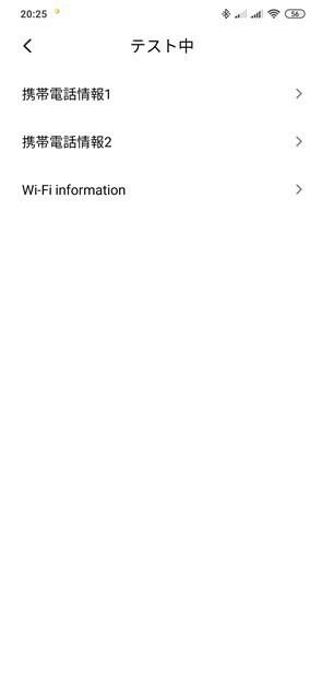 s-Screenshot_2020-08-15-20-25-36-058_com.android.settings.jpg