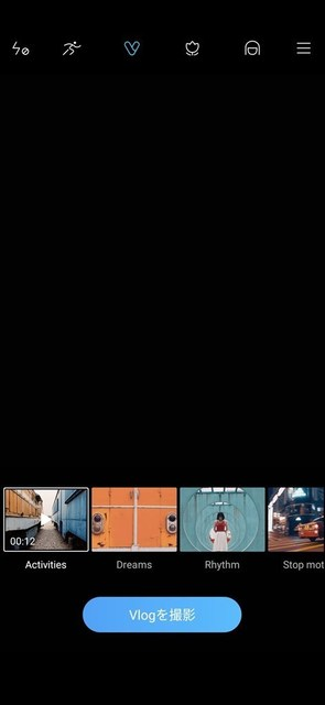 s-Screenshot_2020-08-19-12-54-24-679_com.android.camera.jpg