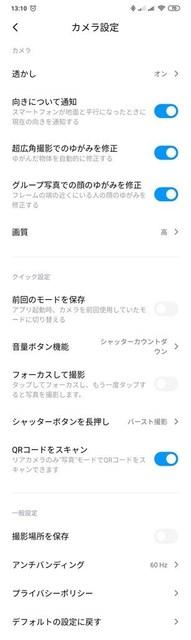 s-Screenshot_2020-08-19-13-10-53-628_com.android.camera.jpg