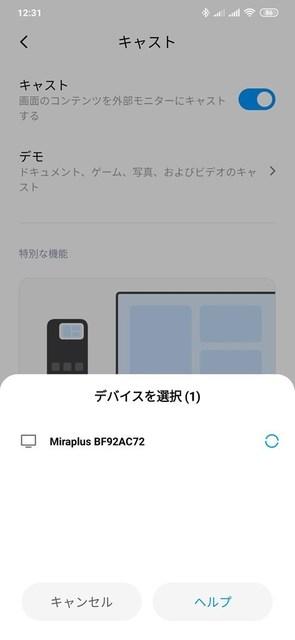 s-Screenshot_2020-08-25-12-31-03-171_com.milink.service.jpg