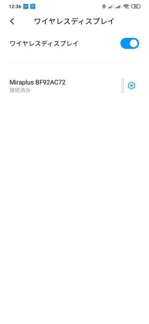 s-Screenshot_2020-08-25-12-36-15-527_com.android.settings.jpg