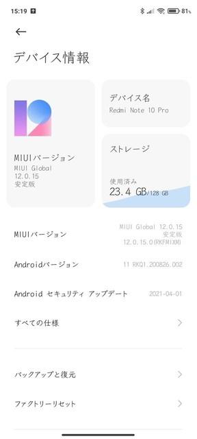 s-Screenshot_2021-05-18-15-19-39-556_com.android.settings.jpg