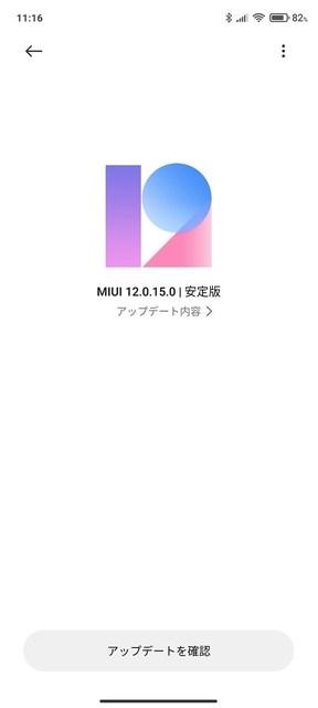 s-Screenshot_2021-05-23-11-16-02-607_com.android.updater.jpg