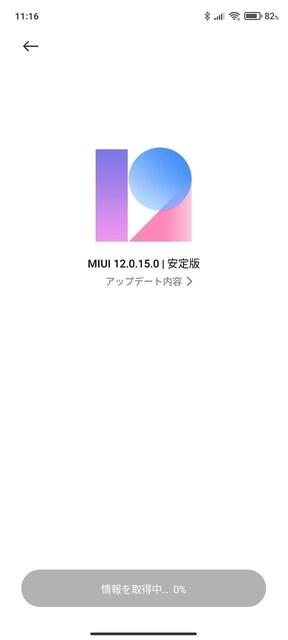 s-Screenshot_2021-05-23-11-16-44-182_com.android.updater.jpg
