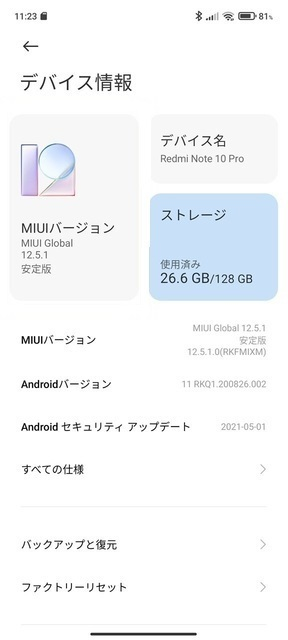 s-Screenshot_2021-05-23-11-23-38-857_com.android.settings-thumbnail2 (1).jpg