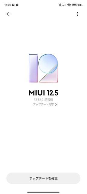 s-Screenshot_2021-05-23-11-23-51-097_com.android.updater.jpg
