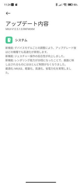 s-Screenshot_2021-05-23-11-24-27-194_com.android.updater.jpg