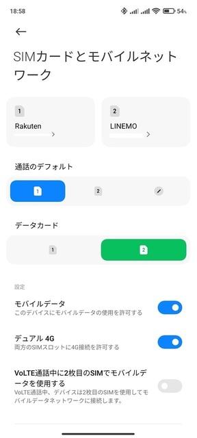 s-Screenshot_2021-05-26-18-58-37-737_com.android.phone.jpg