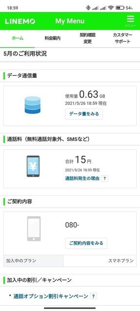 s-Screenshot_2021-05-26-18-59-47-013_com.android.chrome.jpg
