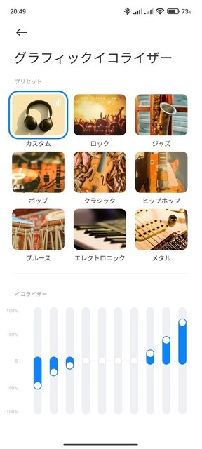 s-Screenshot_2021-05-27-20-49-41-139_com.miui.misound.jpg