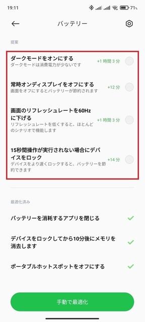 s-Screenshot_2021-05-29-19-11-29-681_com.miui.securitycenter.jpg