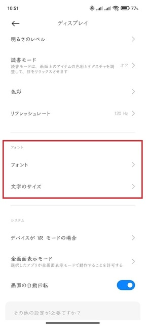 s-Screenshot_2021-05-31-10-51-26-373_com.android.settings.jpg