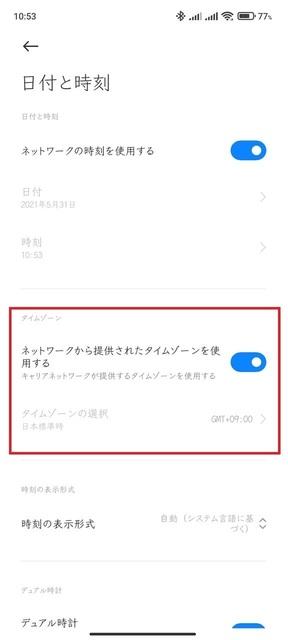 s-Screenshot_2021-05-31-10-53-49-046_com.android.settings.jpg