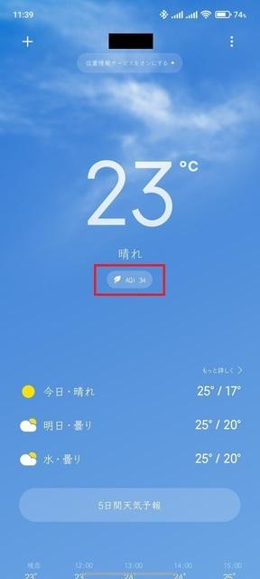 s-Screenshot_2021-05-31-11-39-13-134_com.miui.weather2.jpg