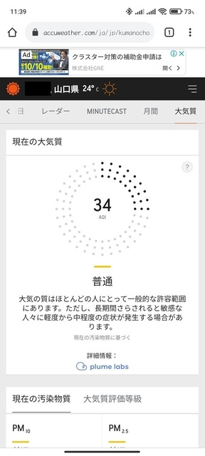 s-Screenshot_2021-05-31-11-39-43-704_com.android.chrome.jpg