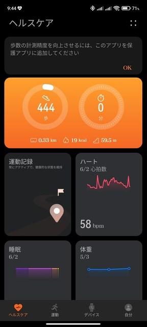 s-Screenshot_2021-06-02-09-44-07-407_com.huawei.health.jpg