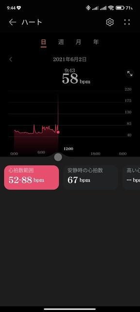 s-Screenshot_2021-06-02-09-44-32-386_com.huawei.health.jpg