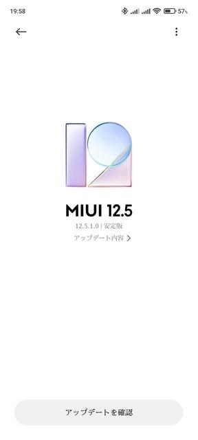 s-Screenshot_2021-06-05-19-58-30-927_com.android.updater.jpg