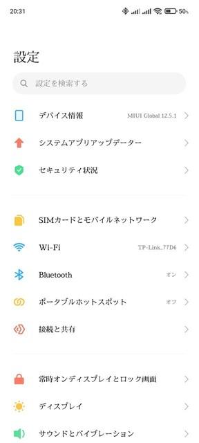 s-Screenshot_2021-06-06-20-31-42-877_com.android.settings.jpg