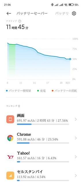 s-Screenshot_2021-06-06-21-06-40-595_com.miui.securitycenter.jpg