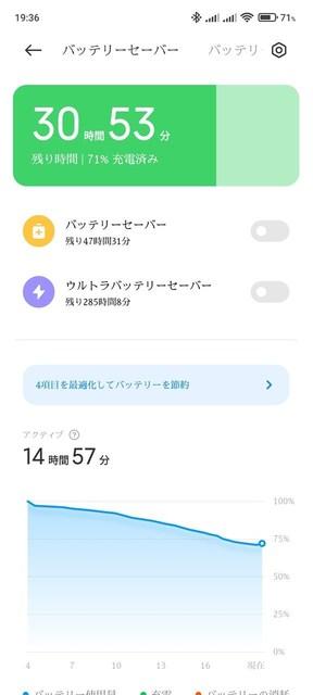 s-Screenshot_2021-06-07-19-36-53-954_com.miui.securitycenter.jpg