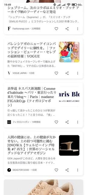s-Screenshot_2021-06-08-19-49-26-337_com.miui.home.jpg