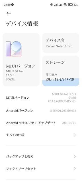 s-Screenshot_2021-06-09-21-50-46-670_com.android.settings.jpg