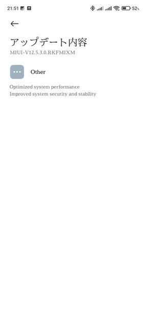 s-Screenshot_2021-06-09-21-51-03-618_com.android.updater.jpg