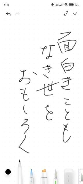 s-Screenshot_2021-06-29-06-31-12-614_com.miui.notes.jpg