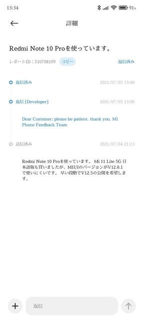 s-Screenshot_2021-07-05-13-34-06-069_com.miui.bugreport.jpg