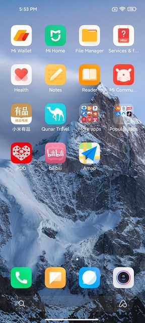 s-Screenshot_2021-07-13-17-53-58-692_com.miui.home.jpg