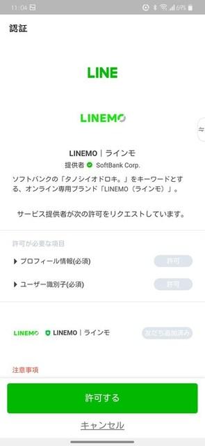 s-Screenshot_20210422-110418.jpg
