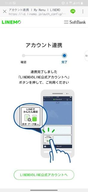 s-Screenshot_20210422-110536.jpg