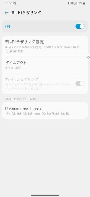 s-Screenshot_20210422-125039.jpg