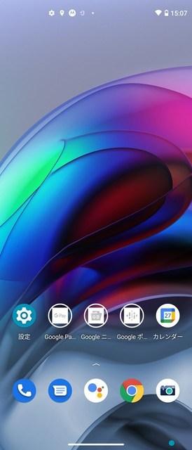 s-Screenshot_20210727-150719.jpg