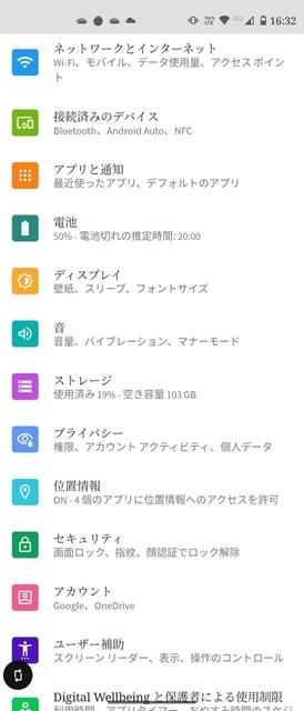 s-Screenshot_20210727-163249 1.jpg