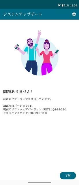 s-Screenshot_20210804-123648.jpg