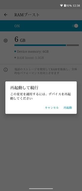 s-Screenshot_20210804-123825.jpg
